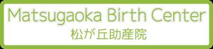 logo-matsugaoka-e